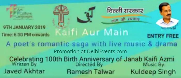Kaifi Aur Main Play Kamani Sahitya Kal Parishad Creative