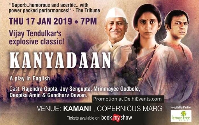 Vijay Tendulkar Kanyadaan English Play Kamani Creative