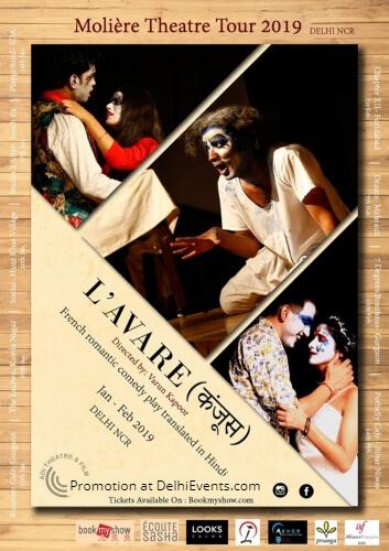 Moliere Lavare Miser Hindi Comedy Play Creative