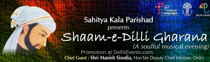Sahitya Kala Parishad Shaam Dilli Gharana Dilli Haat Janakpuri Creative