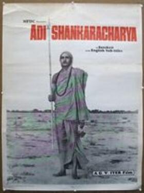 Adi Shankaracharya Film Creative