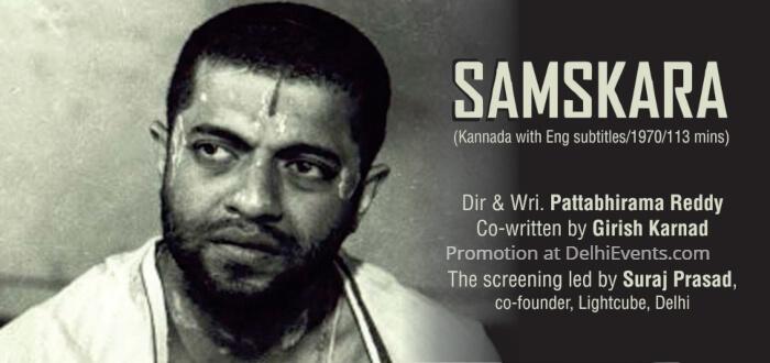 Samskara Kannada Lightcube Creative