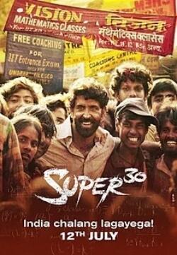 Super 30 Film Poster