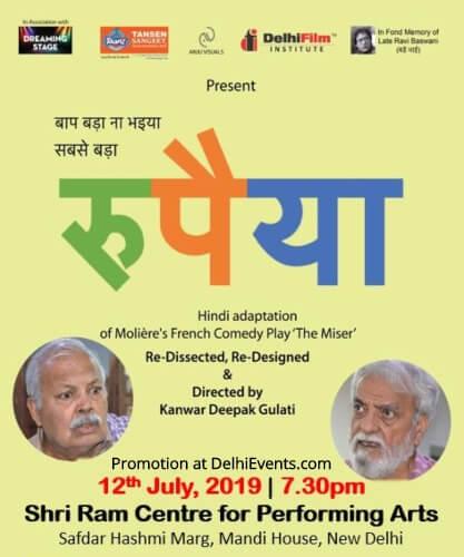 Baap Bada Bhaiya Sab Bada Rupaiya Comedy Play Shri Ram Centre Creative