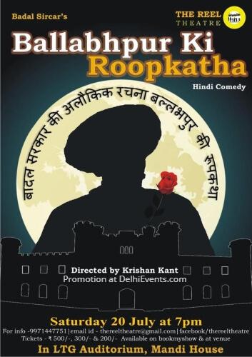 Reel Theatre Badal Sircar Ballabhpur Roopkatha Comedy Play LTG Creative