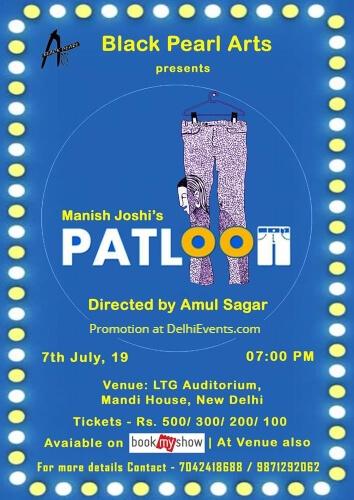 Black Pearl Arts Manish Joshi Patloon Comedy Play Creative