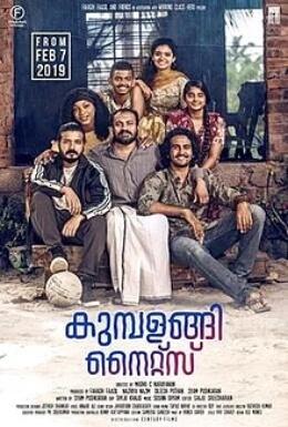Kumbalangi Nights Malayalam Film Poster
