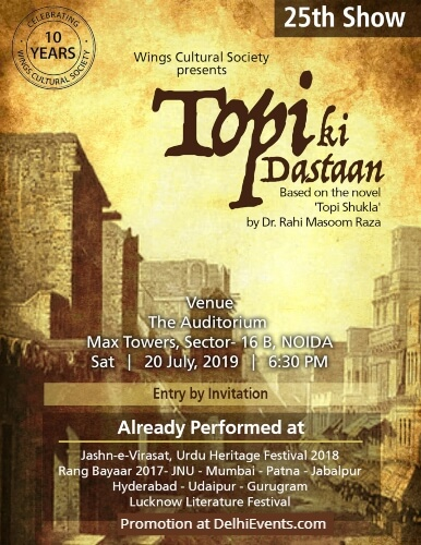 Wings Cultural Society Topi Dastaan Play Max Towers Creative