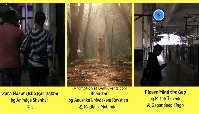 PSBT  Zara Nazar Utha Dekho Breathe Please Mind Gap Films Creative