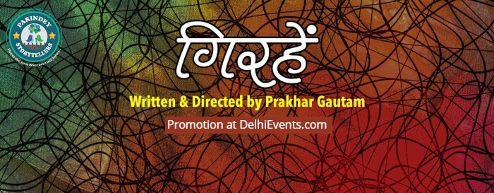 Parindey Storytellers Girhein Play Creative