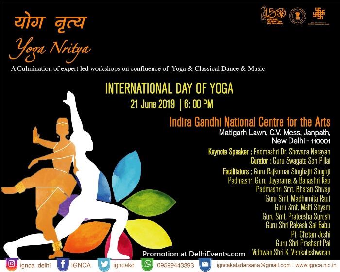 Yoga Nrityam Culmination Expert workshops Confluence Classical Dance Yoga IGNCA Creative