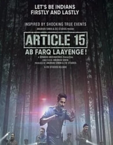 Article 15 Movie Ayushmann Khurrana Poster