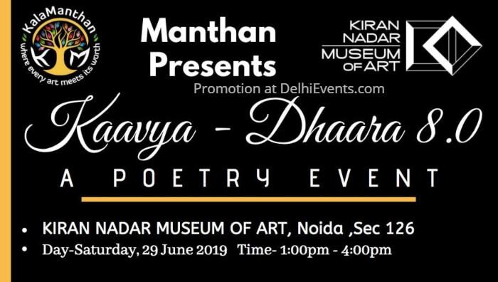 Manthan KaavyaDhaara 8 KNMA Creative