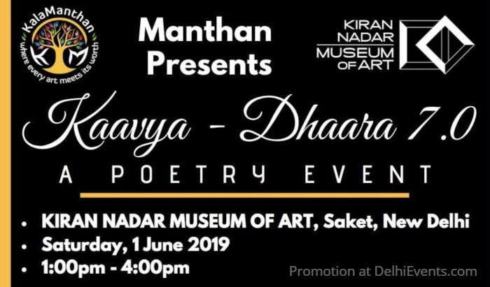 Manthan Kaavya Dhaara KNMA Creative