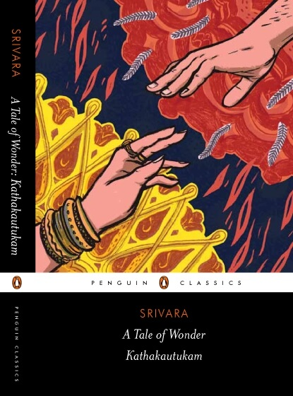 Tale Wonder Kathakautukam Srivara Book Front Cover