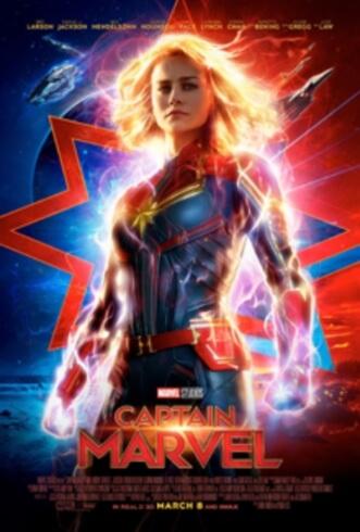 Captain Marvel Movie Poster