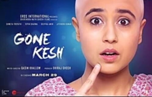 Gone Kesh Movie Poster