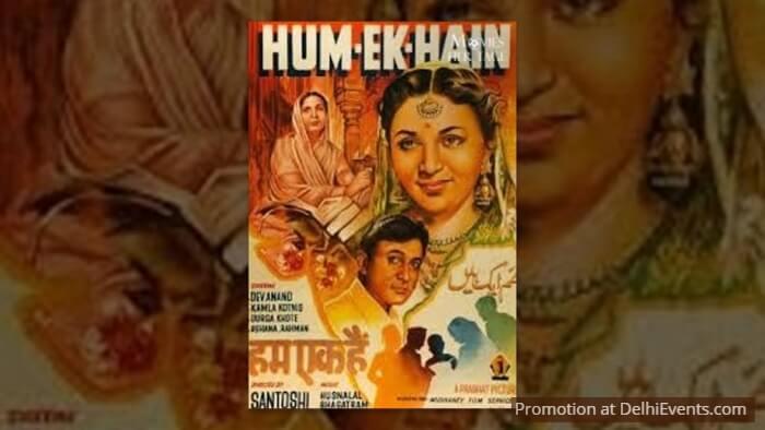 Hum Ek Hain Film Poster