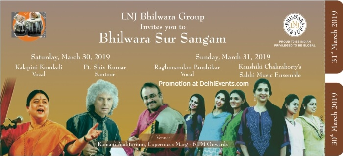 LNJ Group Bhilwara Sur Sangam Kamani Creative