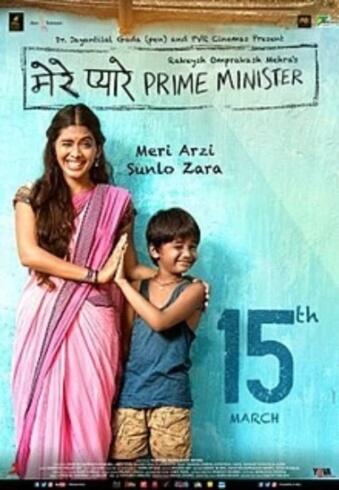 Mere Pyare Prime Minister Movie Poster