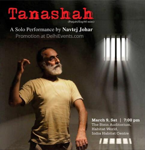 Tanashah Dance Drama Bhagat Singh Navtej Johar Still