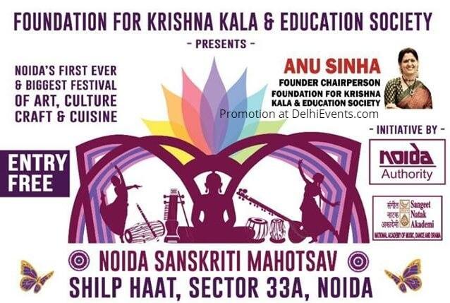Krishna Kala Education Society Noida Sanskriti Mahotsav Creative