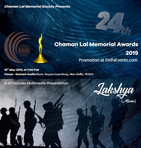 Chaman Lal Memorial Society 24th Chaman Lal Memorial Awards 2019 Lakshya Multimedia Show Creative