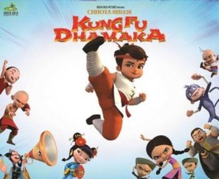Chhota Bheem Kung Fu Dhamaka Movie Poster