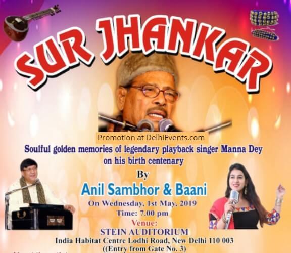 Ramshakun Charitable Trust Sur Jhankar Anil Sambhor Baani India Habitat Centre Creative