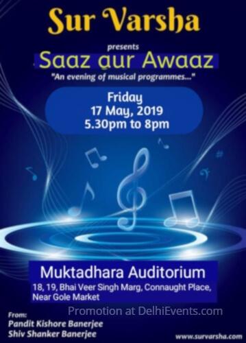 Saaz Aur Awaaz students Guruji Pandit Kishore Banerjee Shiv Shankar Banerjee Muktadhara Auditorium Creative