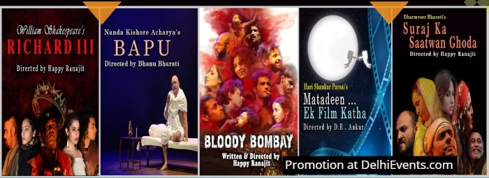 Popular Theatre Festival 2019 Plays Posters