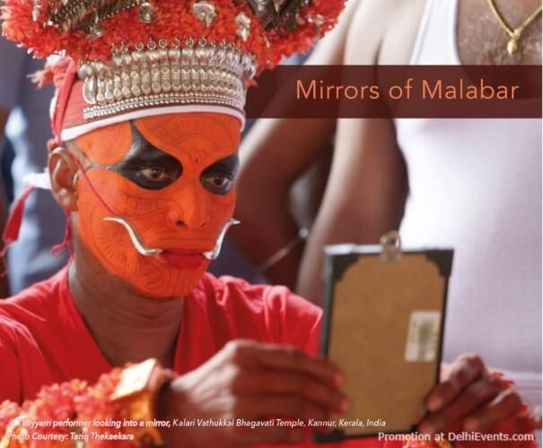 Mirrors Malabar Screening Four Short Films JNU New Mehrauli Road Creative