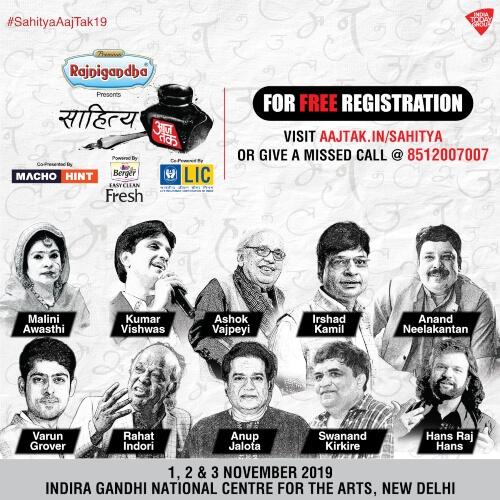 Sahitya Aaj Tak Literature Festival IGNCA Creative