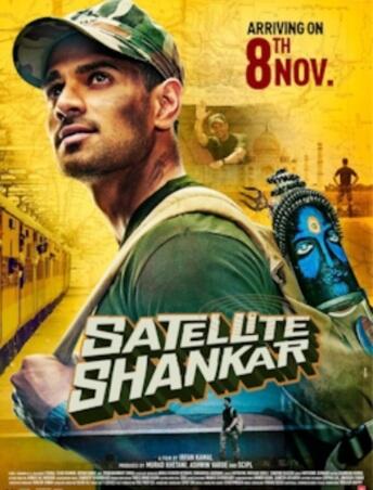 Satellite Shankar Sooraj Pancholi Megha Akash Creative