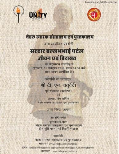 Sardar Vallabh Bhai Patel Jeevan Avam Virasat Teen Murti House Creative