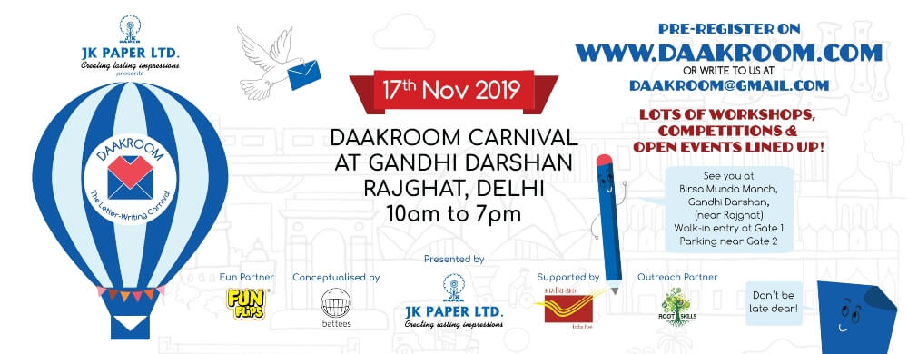 Daakroom Carnival Gandhi Darshan Rajghat Creative