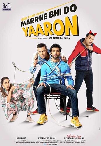 Marrne Bhi Do Yaaron Comedy Kashmira Shah Krishna Abhishek Kishwar Merchant  Film Poster