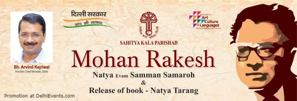 Sahitya Kala Parishad Mohan Rakesh Natya Evam Samman Samaroh Kamani Auditorium Mandi House Creative