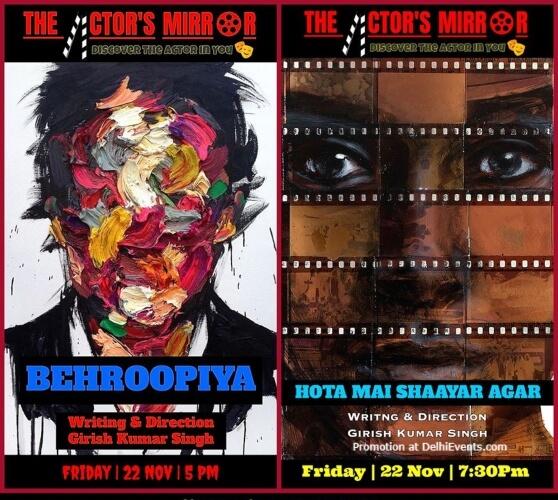 Behroopiya Hota Mai Shaayar Agar Plays Akshara Theatre Baba Kharak Singh Marg Creative