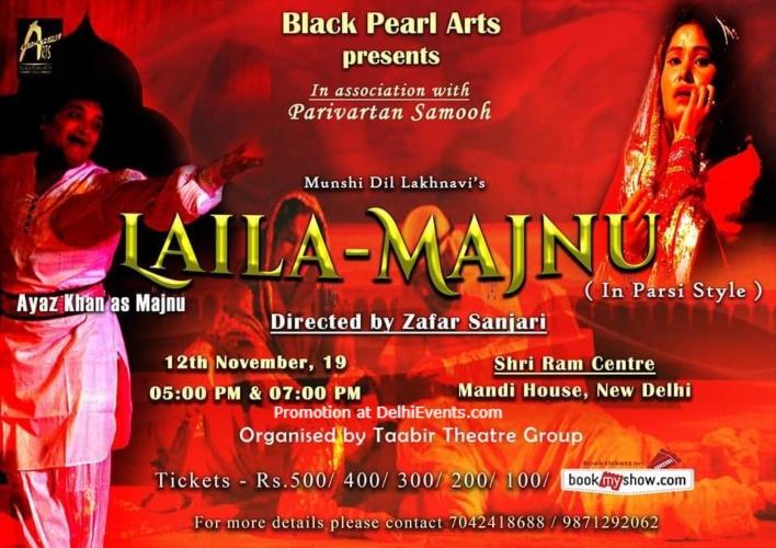 Laila Majnu Play Shri Ram Centre Mandi House Creative