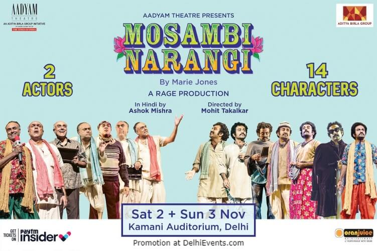 Mosambi Narangi Comedy Play Kamani Auditorium Mandi House Creative