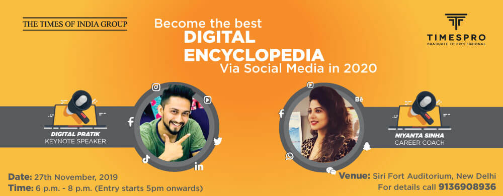 Become Best Digital Encyclopedia Via Social Media 2020 Sirifort Auditorium August Kranti Marg Creative