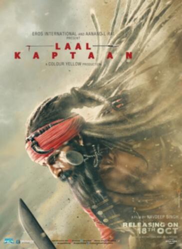 Laal Kaptaan Saif Ali Khan Manav Vij Zoya Hussain Deepak Dobriyal  Film Poster