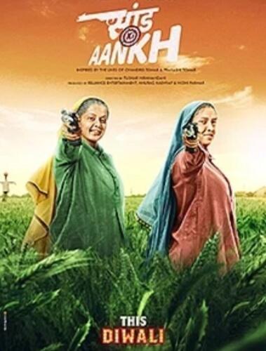 Saand Ki Aankh Bhumi Pednekar Taapsee Pannu Prakash Jha Film Poster