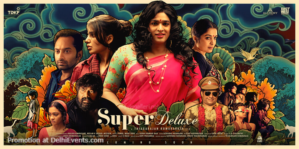Super Deluxe Tamil Film Poster
