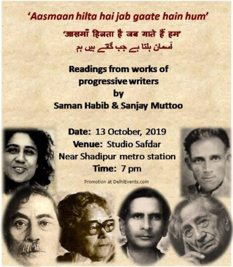 Readings Works Progressive Writers Saman Habib Sanjay Muttoo Studio Safdar New Ranjit Nagar Creative