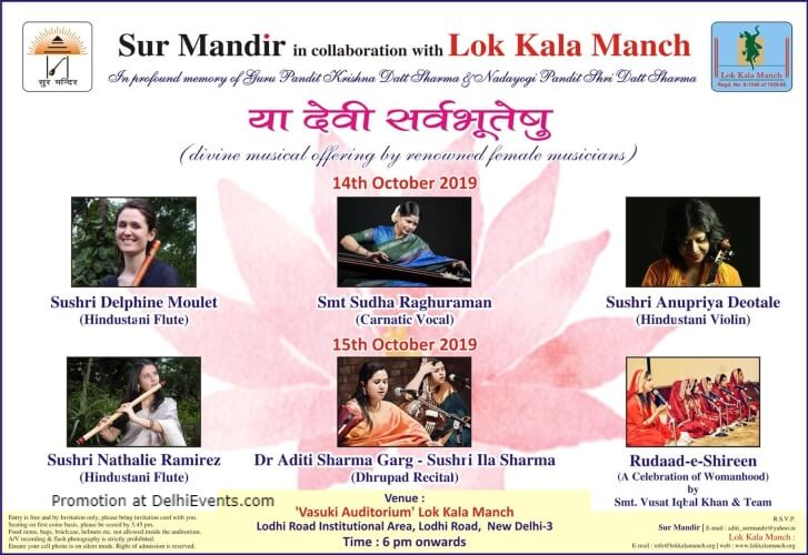 Divine Musical Offering Renowned Female Musicians Lok Kala Manch Lodhi Road Creative