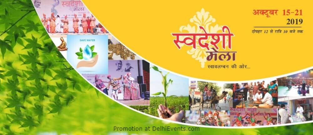 Swadeshi Mela 2019 CCRT Dwarka Creative