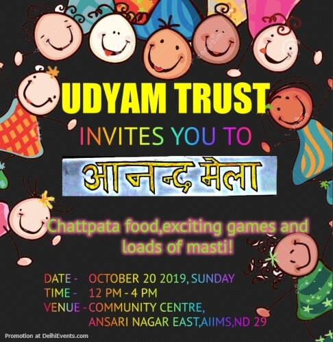 Udyam Trust Anand Mela 6th Annual Fair Community Center Ansari Nagar Creative