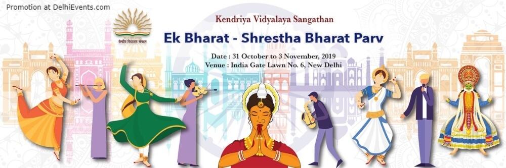 Kvs Ek Bharat Shrestha Parv India Gate Lawn Creative